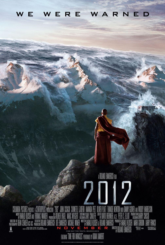 «Имя» — 2012
